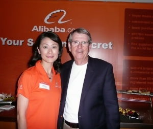 bell performance alibaba