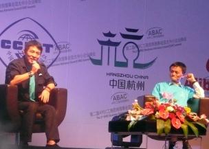 Jet Li and Jack Ma at Alibaba Conference Hangzhou China